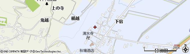 山形県寒河江市日和田604周辺の地図