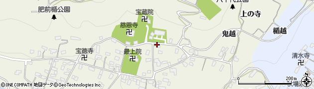 山形県寒河江市慈恩寺27周辺の地図