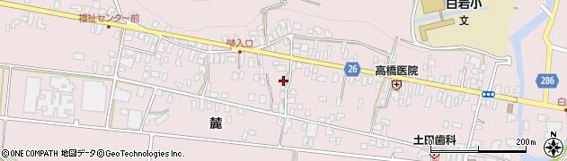 山形県寒河江市白岩308周辺の地図