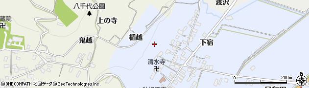 山形県寒河江市日和田楯越周辺の地図
