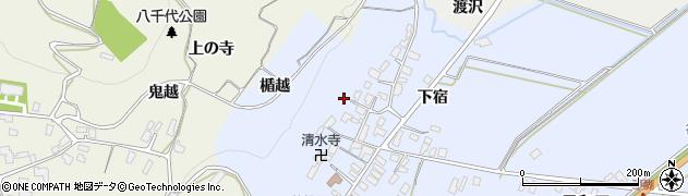 山形県寒河江市日和田605周辺の地図