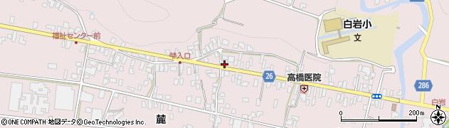 山形県寒河江市白岩289周辺の地図