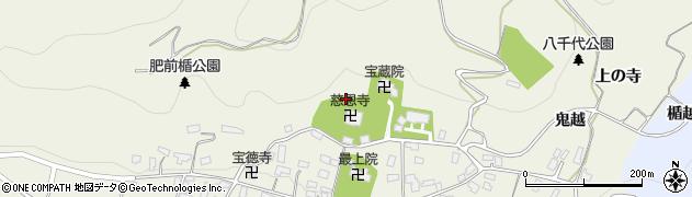 山形県寒河江市慈恩寺堂庭周辺の地図