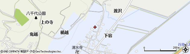 山形県寒河江市日和田613周辺の地図