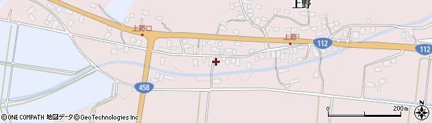 山形県寒河江市白岩730周辺の地図