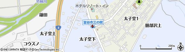 富谷町三ノ関周辺の地図