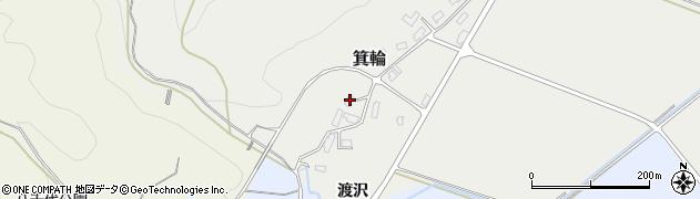 山形県寒河江市箕輪266周辺の地図