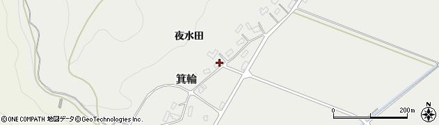 山形県寒河江市箕輪258周辺の地図