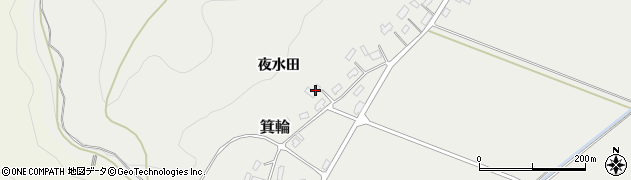 山形県寒河江市箕輪253周辺の地図