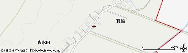 山形県寒河江市箕輪220周辺の地図