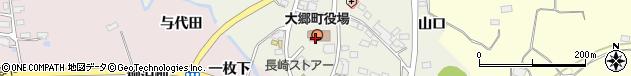 宮城県大郷町(黒川郡)(か) 郵便番号:マピオン