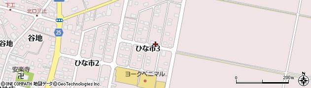 山形県西村山郡河北町谷地ひな市3丁目周辺の地図