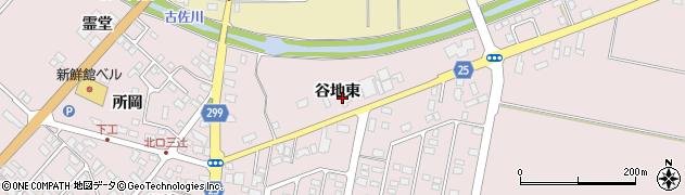 山形県西村山郡河北町谷地東575周辺の地図