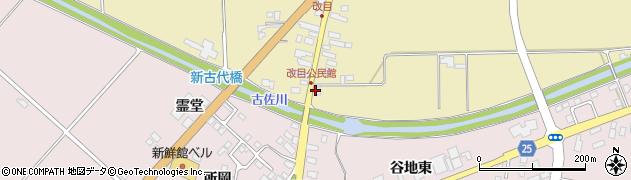 山形県西村山郡河北町吉田757周辺の地図