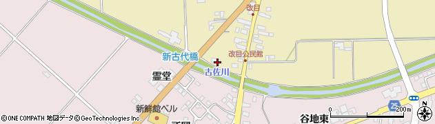 山形県西村山郡河北町吉田改目周辺の地図