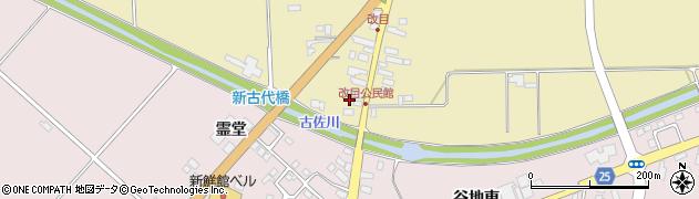 山形県西村山郡河北町吉田560周辺の地図