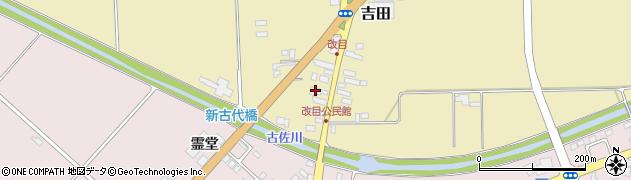 山形県西村山郡河北町吉田3周辺の地図