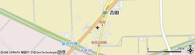 山形県西村山郡河北町吉田7周辺の地図