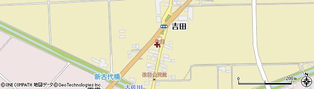山形県西村山郡河北町吉田9周辺の地図