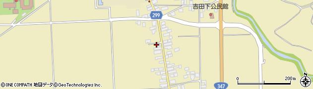 山形県西村山郡河北町吉田58周辺の地図