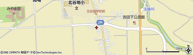 山形県西村山郡河北町吉田66周辺の地図