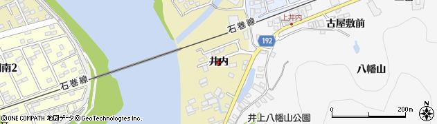 石巻 市 天気 石巻(宮城県)の過去の天気(実況天気・2020年12月)