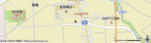 山形県西村山郡河北町吉田362周辺の地図