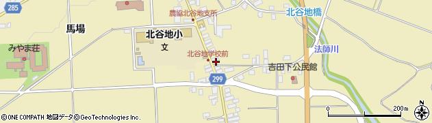 山形県西村山郡河北町吉田440周辺の地図
