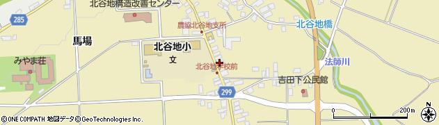 山形県西村山郡河北町吉田849周辺の地図