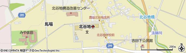 山形県西村山郡河北町吉田367周辺の地図