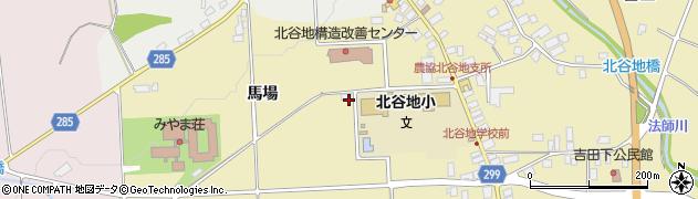 山形県西村山郡河北町吉田2520周辺の地図