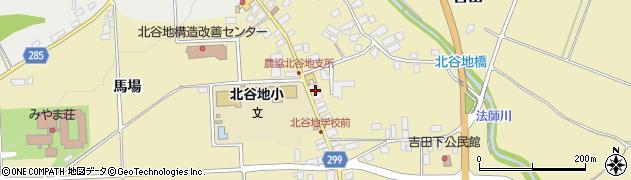 山形県西村山郡河北町吉田418周辺の地図