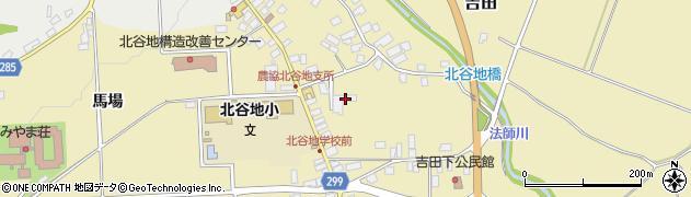 山形県西村山郡河北町吉田馬場周辺の地図