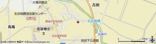 山形県西村山郡河北町吉田409周辺の地図