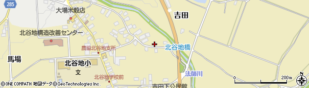山形県西村山郡河北町吉田402周辺の地図