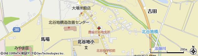 山形県西村山郡河北町吉田915周辺の地図