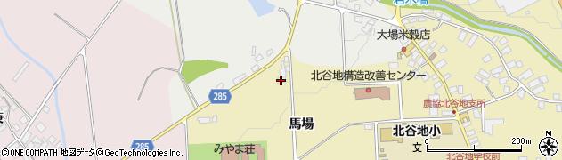 山形県西村山郡河北町吉田217周辺の地図