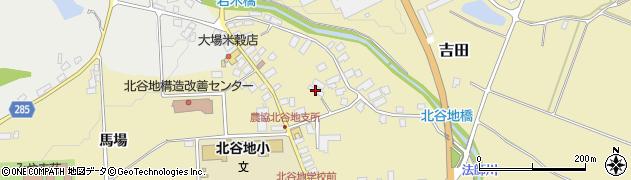 山形県西村山郡河北町吉田912周辺の地図