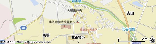 山形県西村山郡河北町吉田310周辺の地図