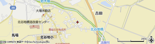 山形県西村山郡河北町吉田391周辺の地図