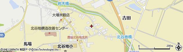 山形県西村山郡河北町吉田856周辺の地図