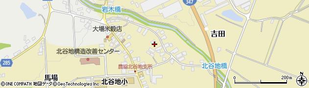 山形県西村山郡河北町吉田910周辺の地図
