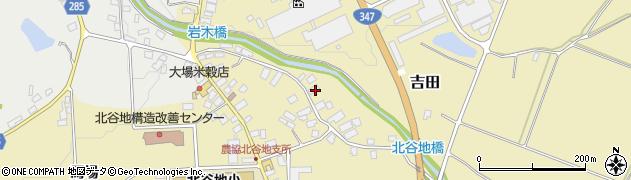 山形県西村山郡河北町吉田902周辺の地図