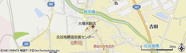 山形県西村山郡河北町吉田936周辺の地図