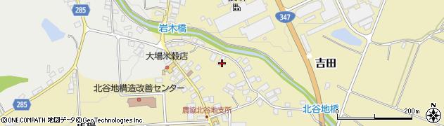山形県西村山郡河北町吉田930周辺の地図
