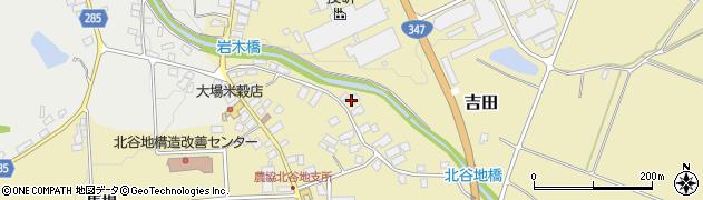 山形県西村山郡河北町吉田904周辺の地図