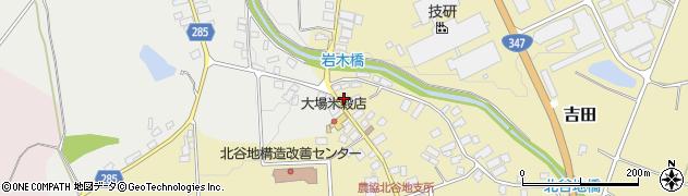 山形県西村山郡河北町吉田939周辺の地図