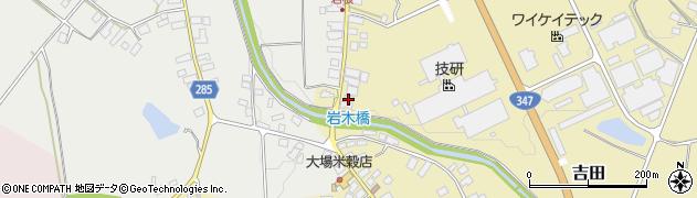 山形県西村山郡河北町吉田1171周辺の地図