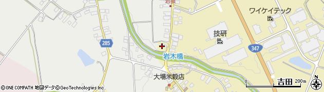 山形県西村山郡河北町吉田1005周辺の地図