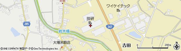 山形県西村山郡河北町吉田花ノ木1597周辺の地図